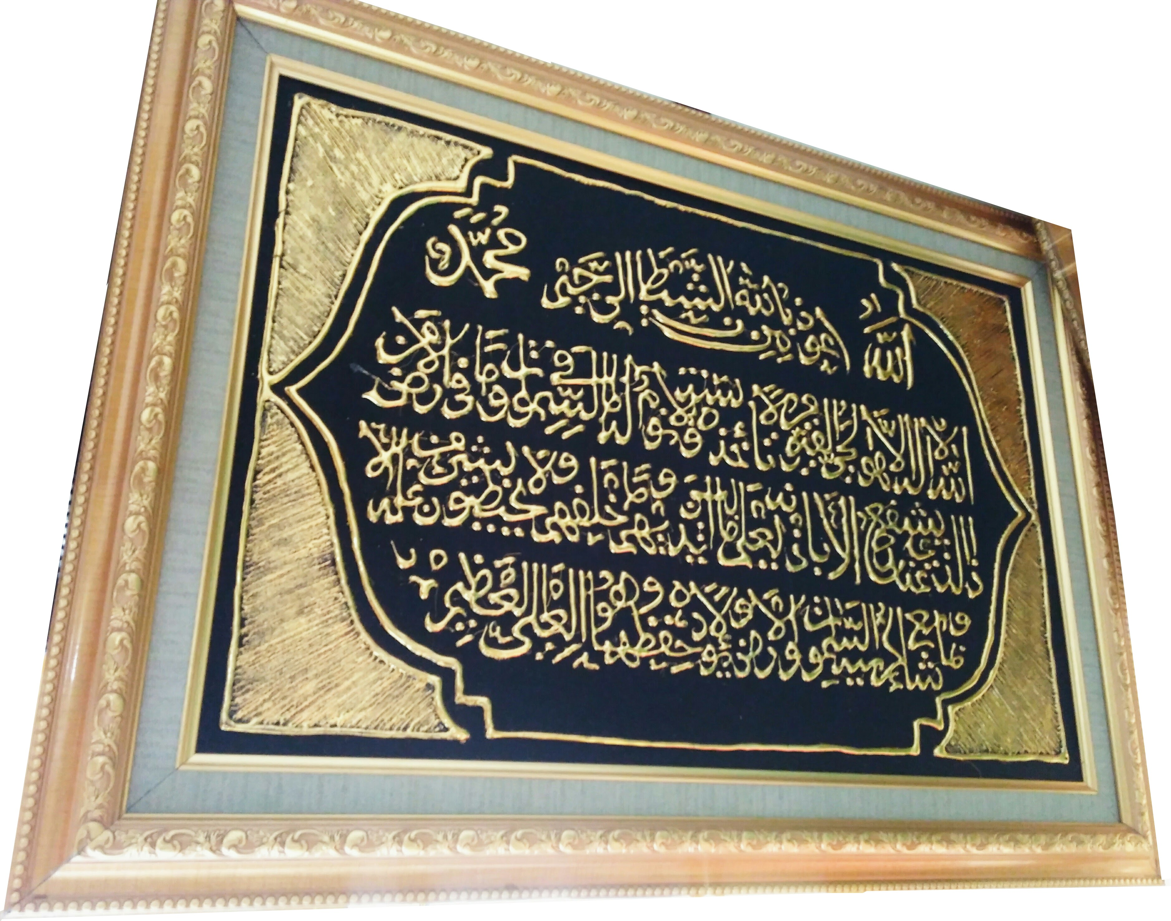 Kaligrafi Ayat Kursi Silikon Murah Berkualitas Kaligrafi Vertian Harga kaligrafi ayat kursi